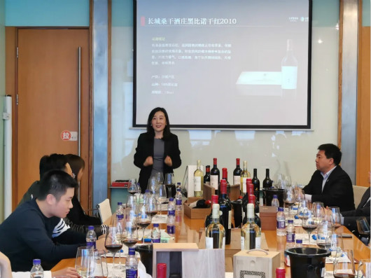 长城桑干酒庄创新产品推介会在北京举行