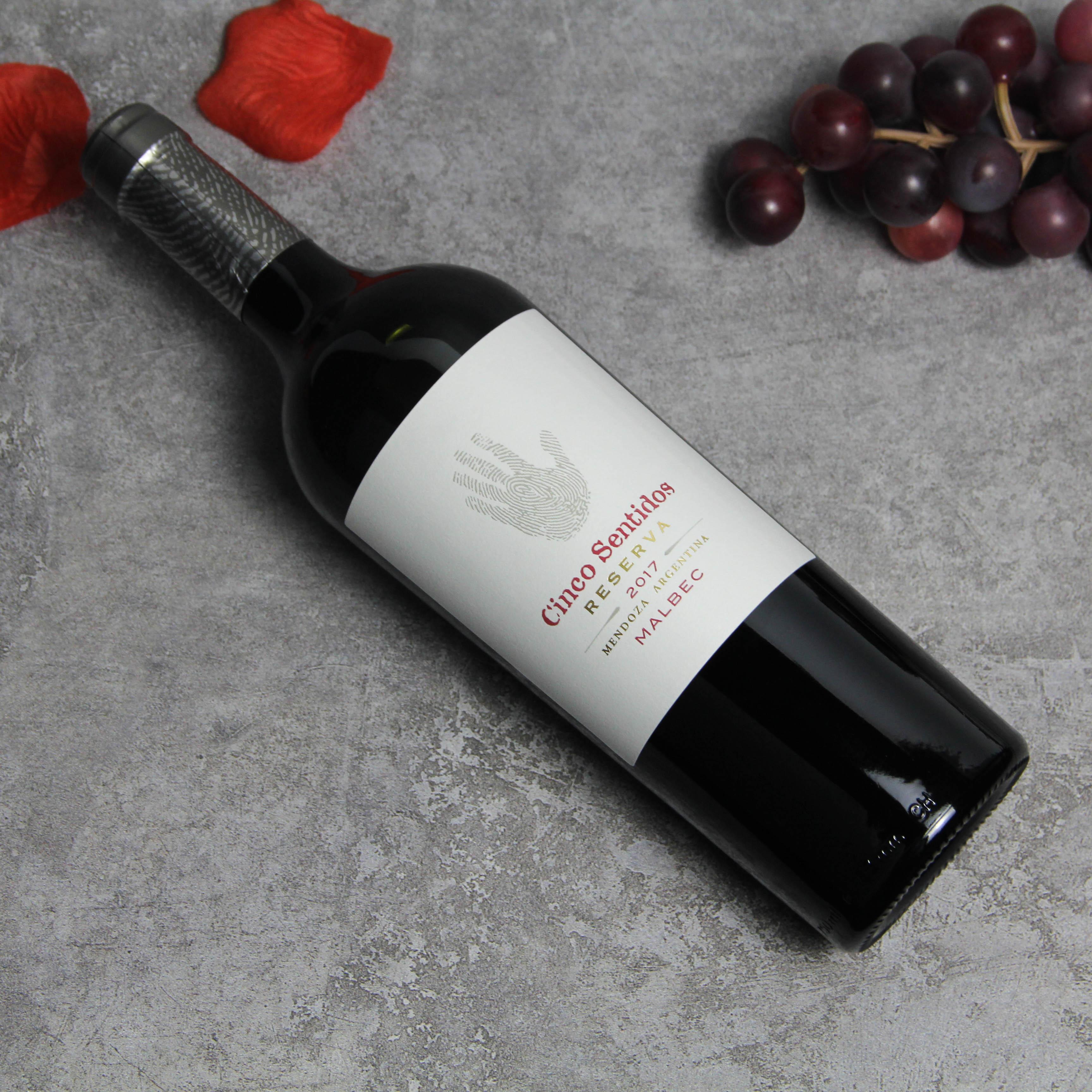 阿根廷门多萨省五味酒庄珍藏马尔贝克红葡萄酒红酒