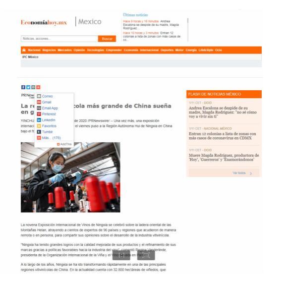 全球近30个国家报道宁夏贺兰山东麓国际葡萄酒博览会