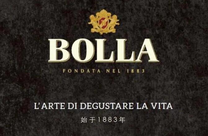 100年传承家族BOLLA宝娜酒庄-奠定高品质意大利酒的基石