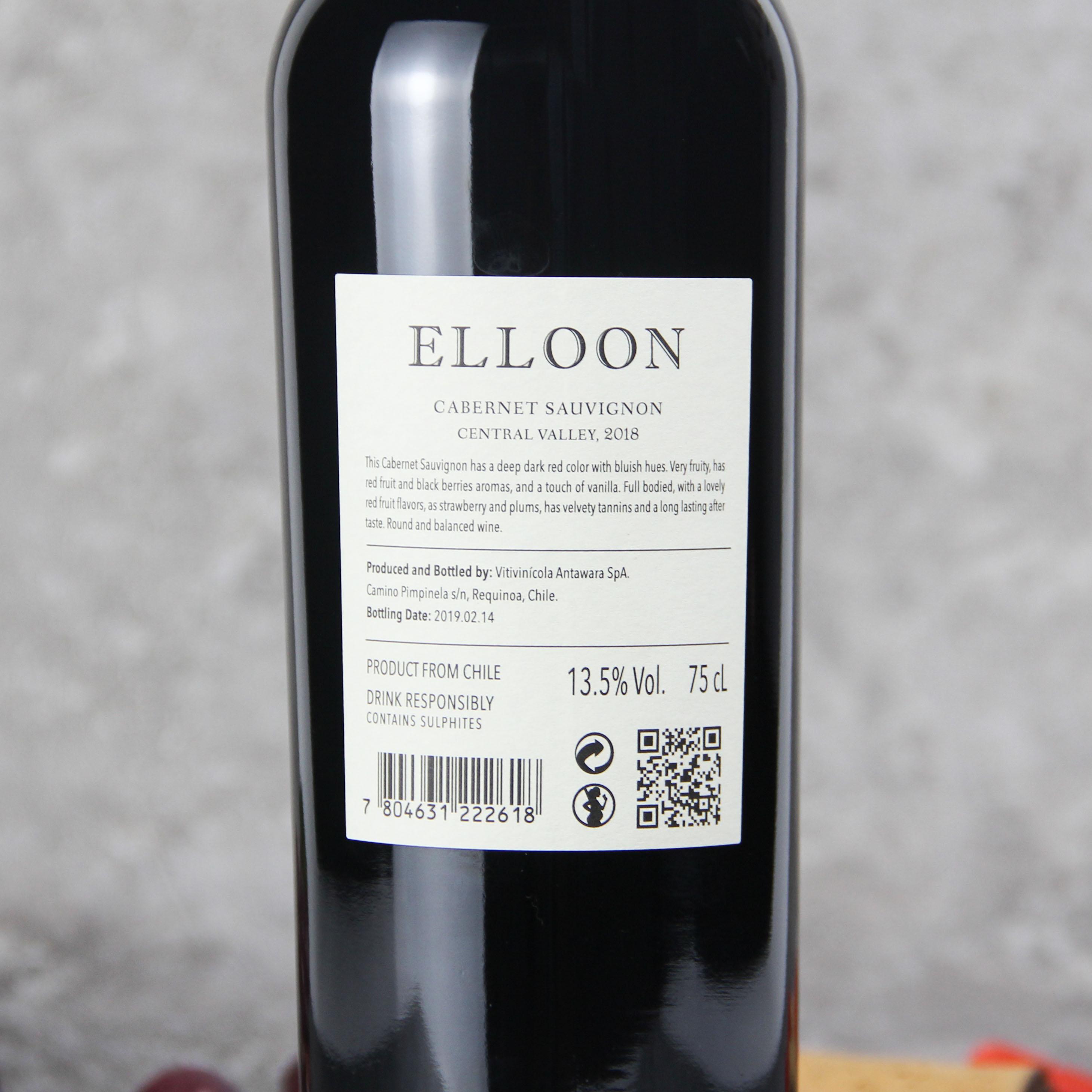 智利中央山谷逸伦精选赤霞珠葡萄酒红酒