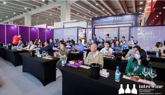 今日盛大开幕!第25届Interwine China中国(广州)国际名酒展,精彩纷呈