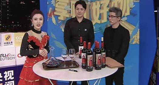 央视在进博会上直播带货,3分钟卖了350万元葡萄酒