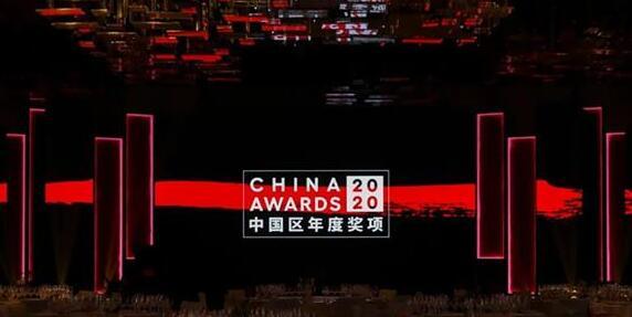 第八届澳大利亚葡萄酒管理局中国区年度奖项公布