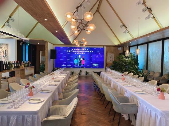 智利十八罗汉名庄-卡乐门酒庄170周年金牌尊享新品发布会
