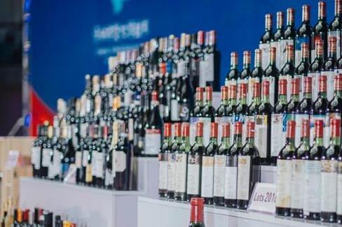 第三届侨博会全球名庄和珍稀葡萄酒拍卖会日前举行