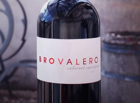 布罗瓦莱罗酒庄