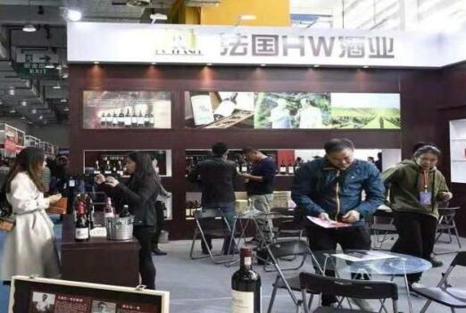 2021第12届中国(上海)国际高端葡萄酒及烈酒展览会6月23日