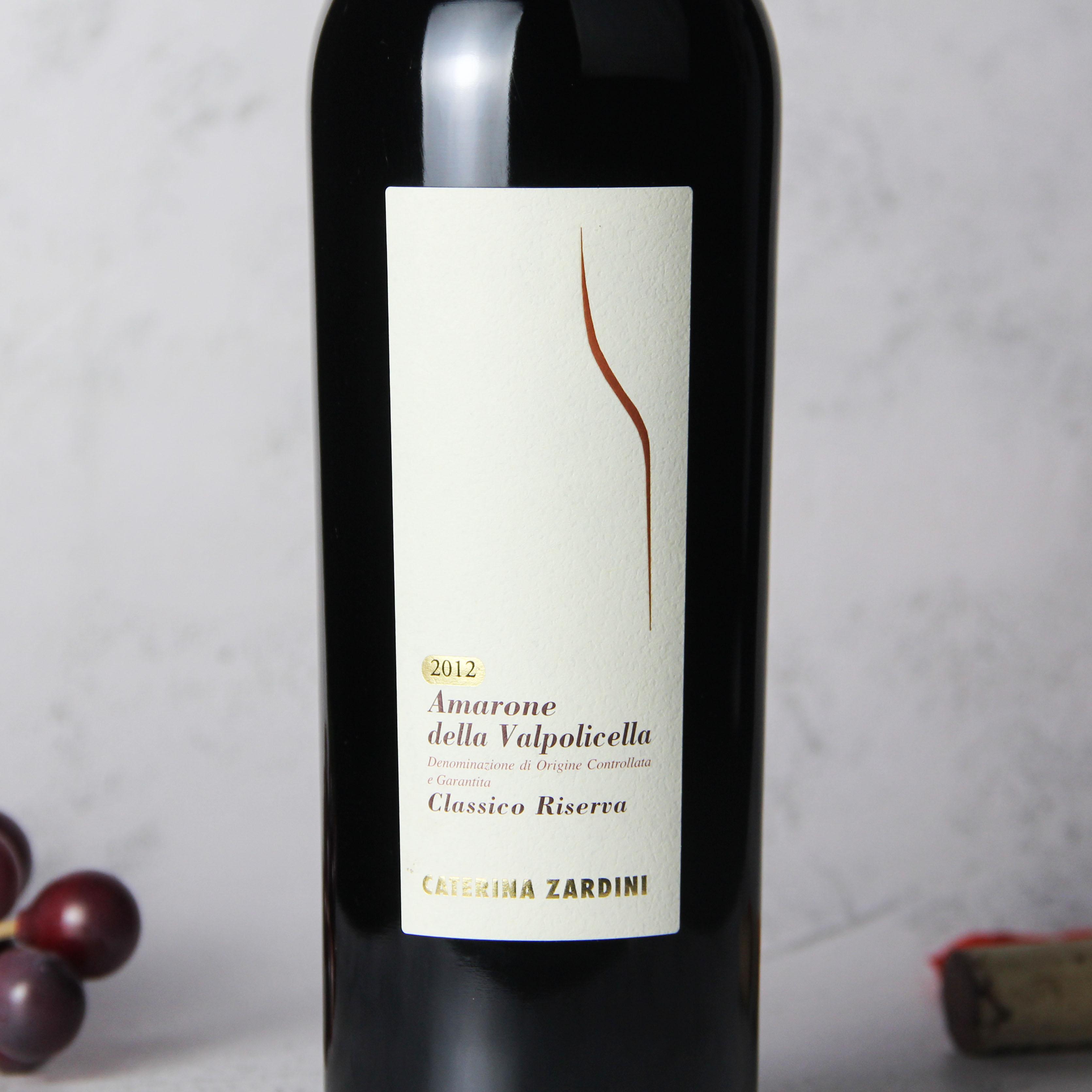 意大利威尼托坎帕诺拉酒庄高级阿玛罗尼卡特琳娜葡萄酒红酒