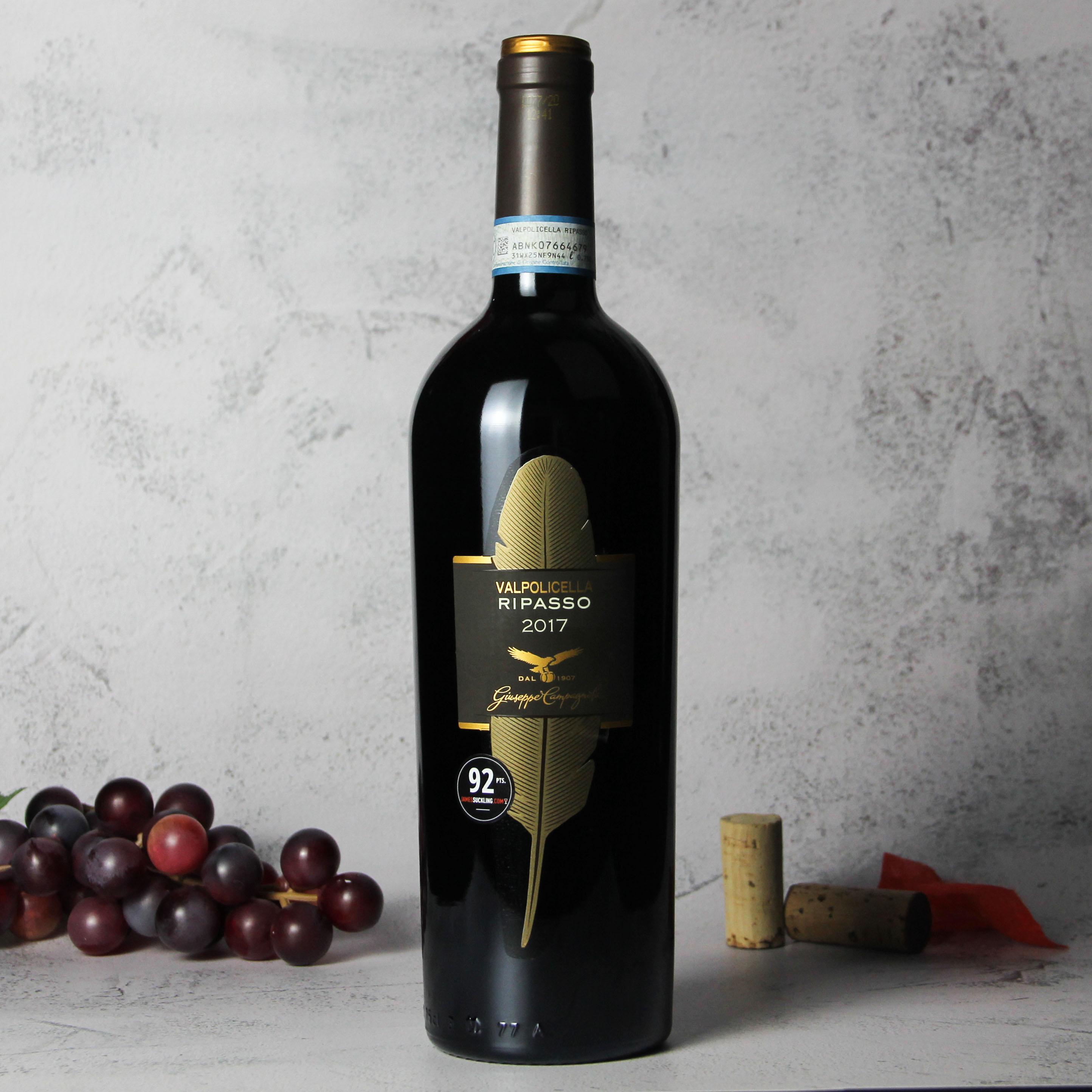 意大利威尼托坎帕诺拉酒庄珍藏瓦波里切拉里帕索葡萄酒红酒