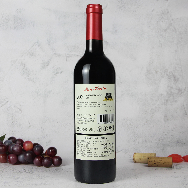 澳大利亞河地陽光考拉JOY喜悅赤霞珠半干紅葡萄酒
