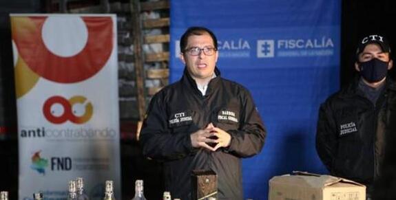 哥伦比亚成功打击某大型假酒制作和售卖团伙