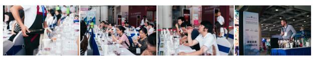 2021第21届中部(长沙)国际葡萄酒、烈酒展