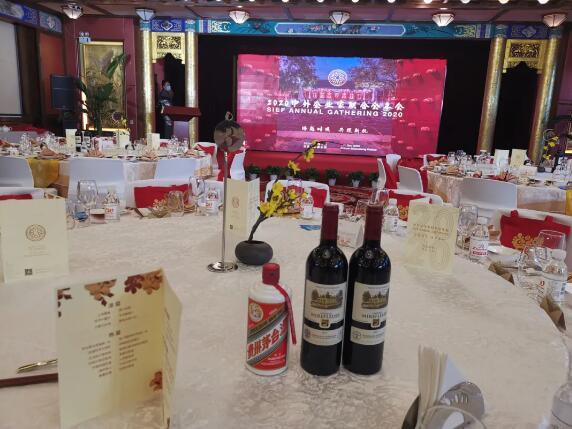 法国蜜合花酒庄酒成为中外企业家联合会郡王府年会指定用酒