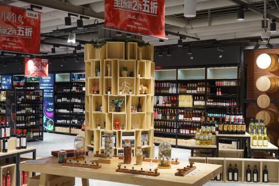 七范儿·酒葡萄酒体验空间进驻北京大兴大悦春风里