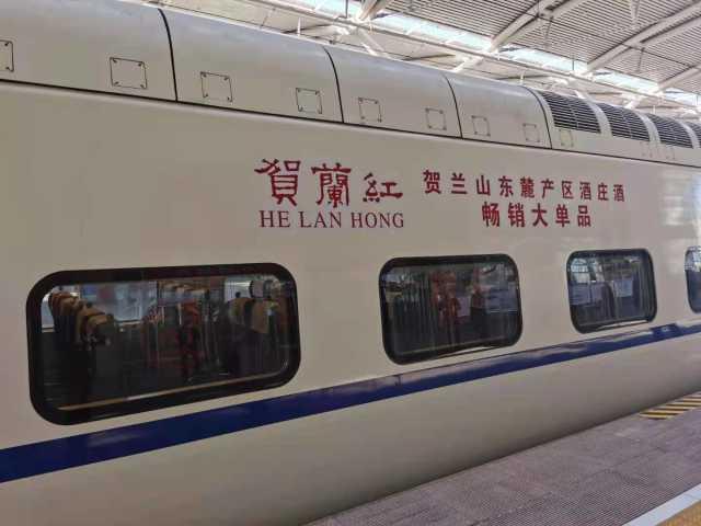 """银西高铁""""贺兰红""""冠名列车首发,从银川火车站开出"""