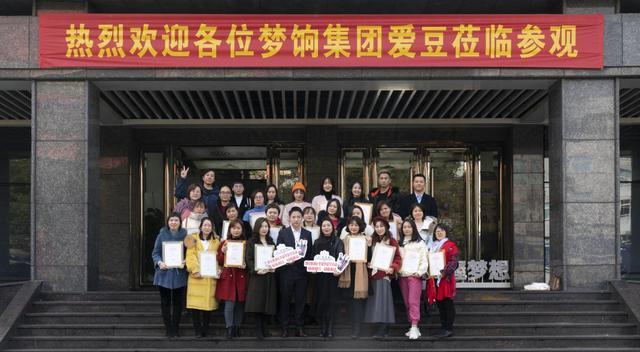 梦饷集团与瑾瑜酒业集团建立战略合作关系