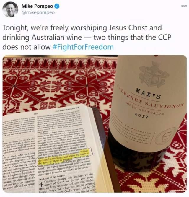 美国国务卿蓬佩奥发推支持澳洲葡萄酒