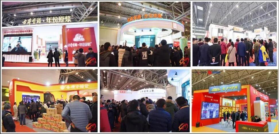 第22届中国(安徽)国际酒业博览会 招商火热进行中