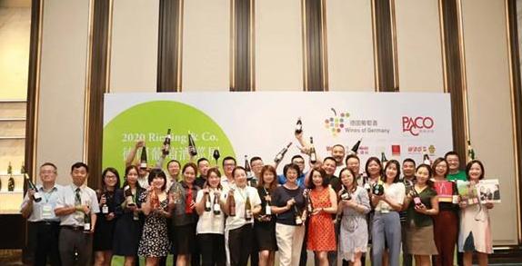 2020年度德国葡萄酒中国年会暨颁奖晚宴日前在上海举办