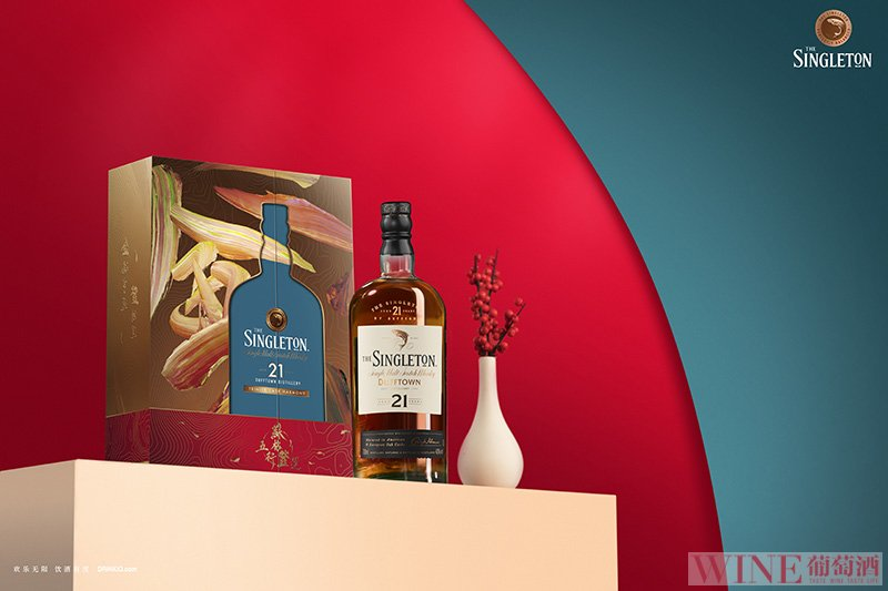 """五行登运,步步高登——苏格登单一麦芽威士忌""""五行登运""""新年限量礼盒献馈新春"""