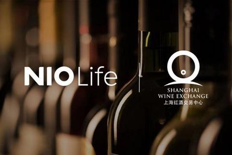 NIO Life与上海红酒交易中心建立战略合作关系