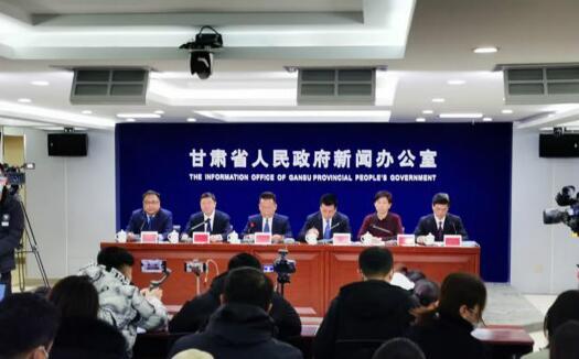 甘肃省阳关林场问题调查情况通报公布