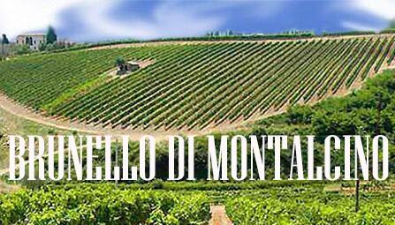 2020年布鲁奈罗葡萄酒上市数量同比增加12.2%