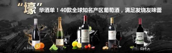 2021学酒热!逸香ESW国际品酒师中级全面升级!葡萄酒烈酒侍酒,一课六学惊喜连连!