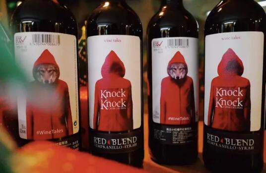 网红葡萄酒品牌小红帽多维营销,持续破圈吸引融资