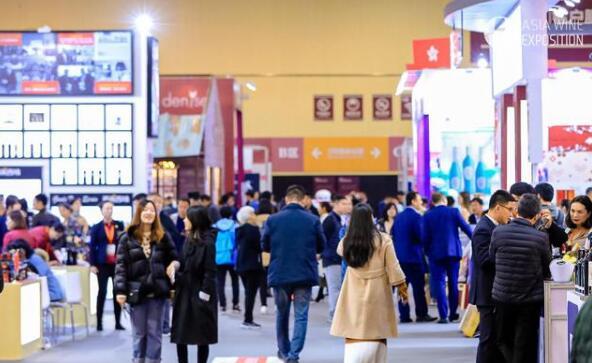 2021年青岛国际葡萄酒及烈酒展览会将在7月举办