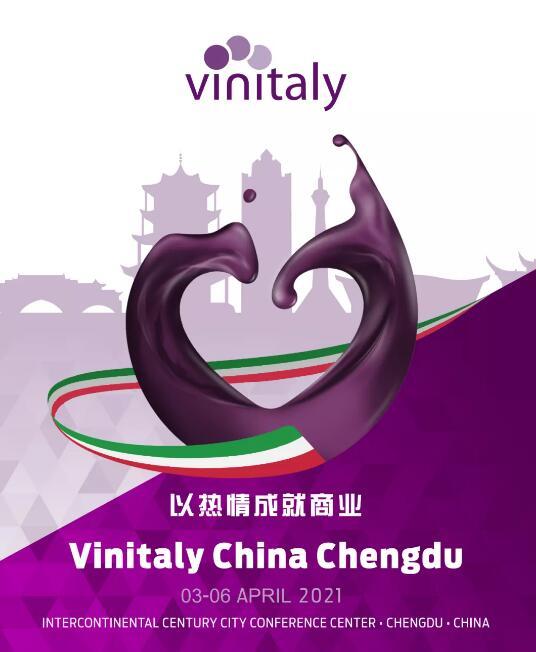Vinitaly Chengdu 2021大师班活动将在4月3日拉开帷幕