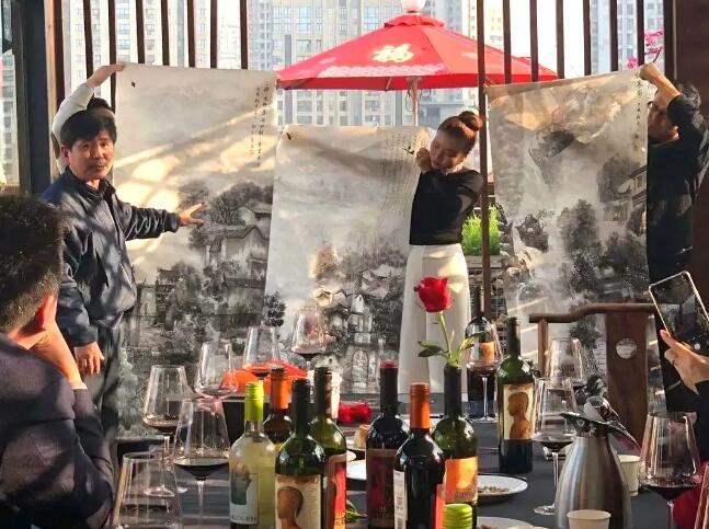 智利金殿酒庄在上海举办艺术家联动品鉴会