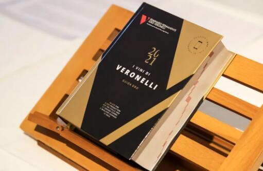《2021年维罗内利葡萄酒黄金指南》新鲜出炉