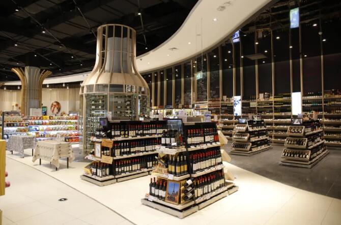 怡园酒业发布2020年财报,全年毛利为2854万