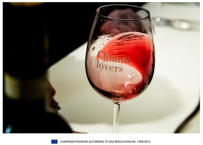 施安蒂葡萄酒协会正式亮相微信生态,服务中国施安蒂爱好者