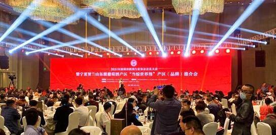 宁夏产区酒庄代表在深圳举办2021年首场专场推介会