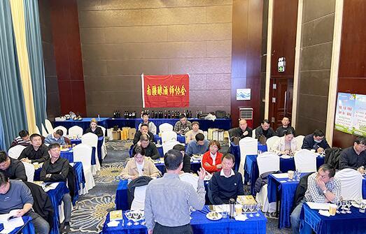 中国酿酒师联盟南疆协会春季活动日前举行