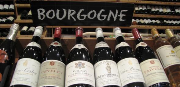 2020年勃艮第葡萄酒迎来丰收年