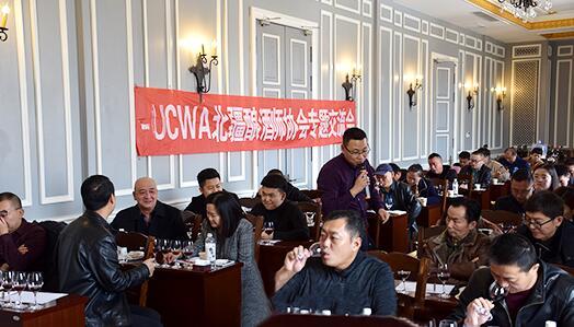 中国酿酒师联盟北疆协会2021年春季活动在新疆张裕巴保男爵酒庄举行