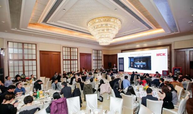 HCK哈士奇大咖私享会日前在上海洲际酒店举行