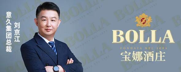专访北京意久品牌管理集团总裁刘京江先生