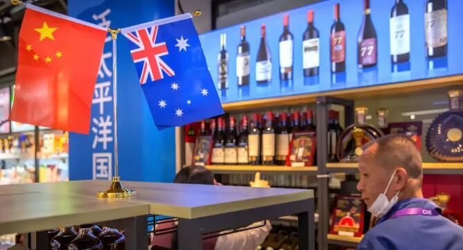 中国商务部最终裁定对澳大利亚葡萄酒征收反倾销税