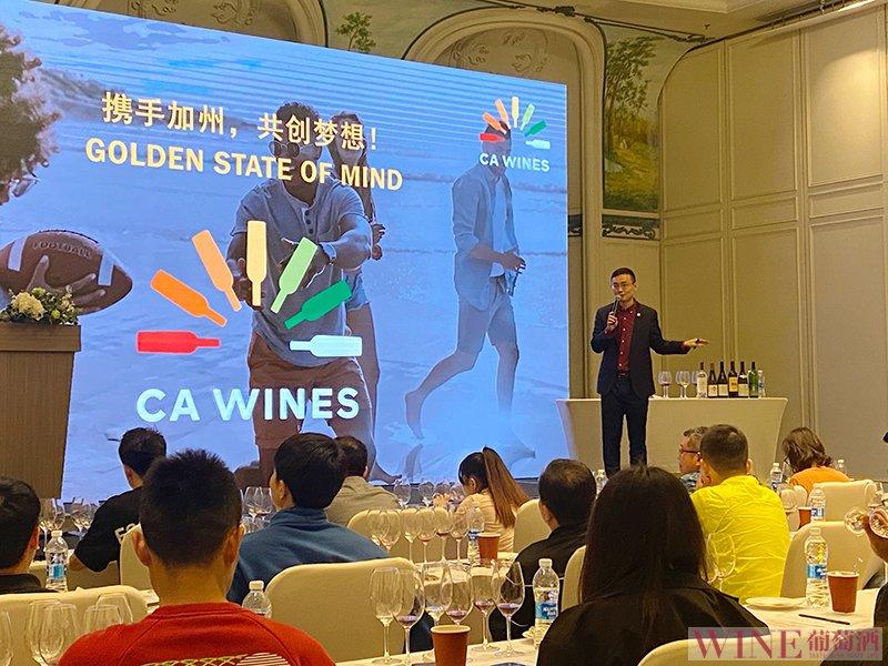直击加州葡萄酒协会广州站大师班及品鉴会现场!