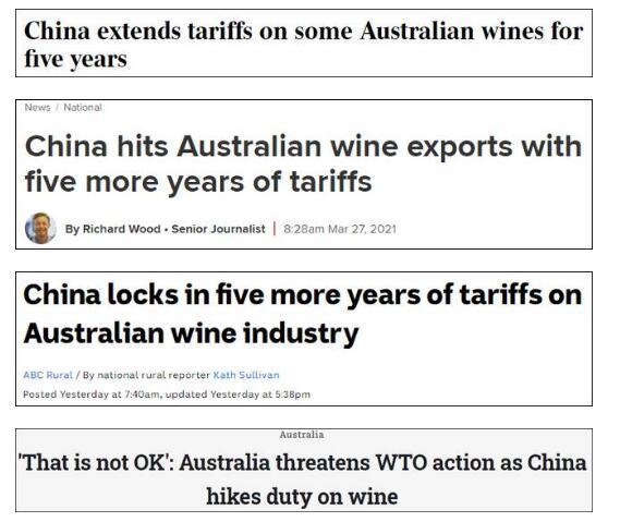 """中国公布对澳产葡萄酒征收反倾销税,澳总理演起英澳""""兄弟情深"""""""