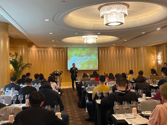 加州葡萄酒協會上海站大師班及品鑒會日前舉辦