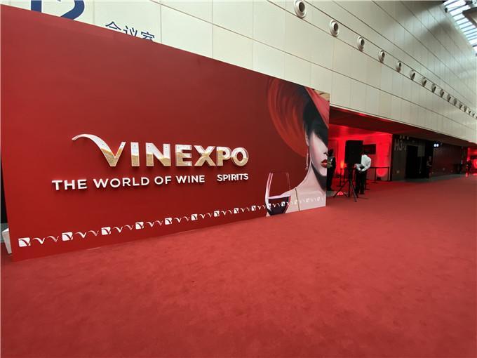 2021年Vinexpo巴黎展会宣布取消