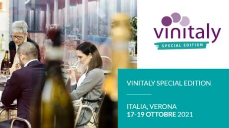 Vinitaly将在10月举行特别版展会