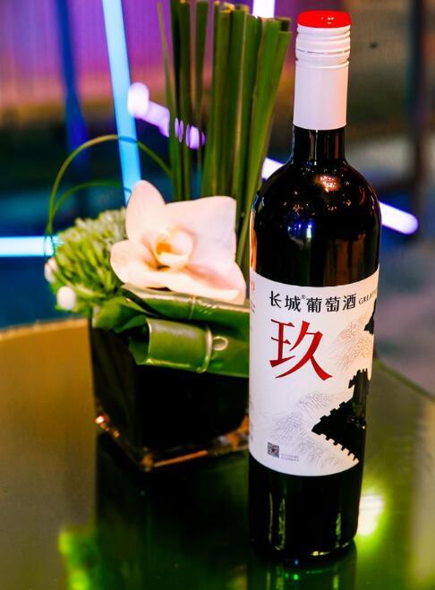 长城葡萄酒战略及新品发布会在2021年成都糖酒会期间举行