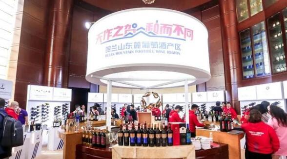 贺兰山东麓葡萄酒产业联盟携24家酒庄参展2021年春季糖酒会
